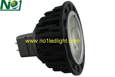 MR16 LED bulb 5Watt, private mold